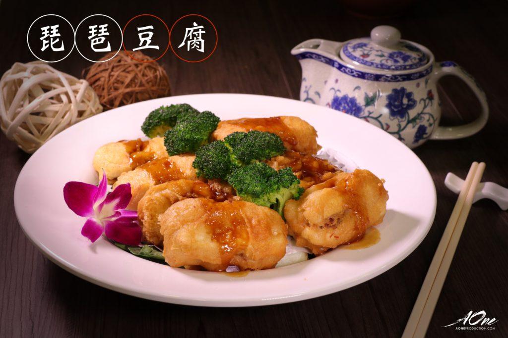 琵琶豆腐_a